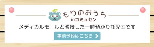 komisen-logo